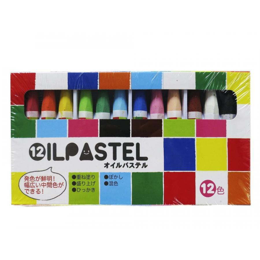 Hộp bút sáp dầu tô màu 12 màu