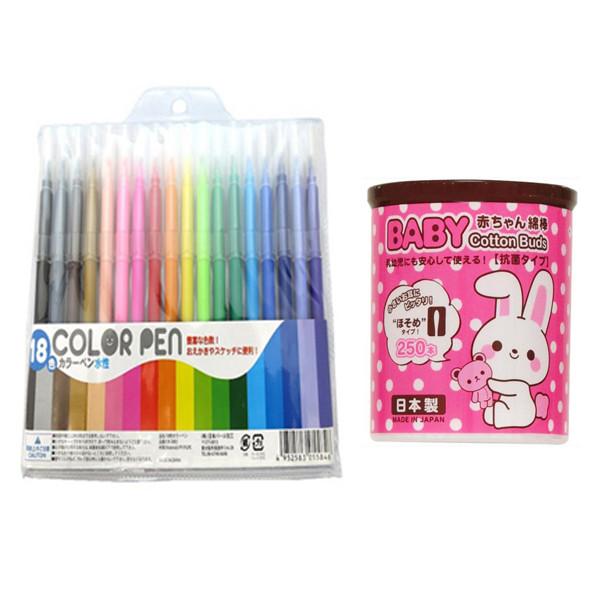 Combo Set 18 bút dạ màu + Set 250 bông ngoáy tai kháng khuẩn cao cấp cho bé nội địa Nhật Bản