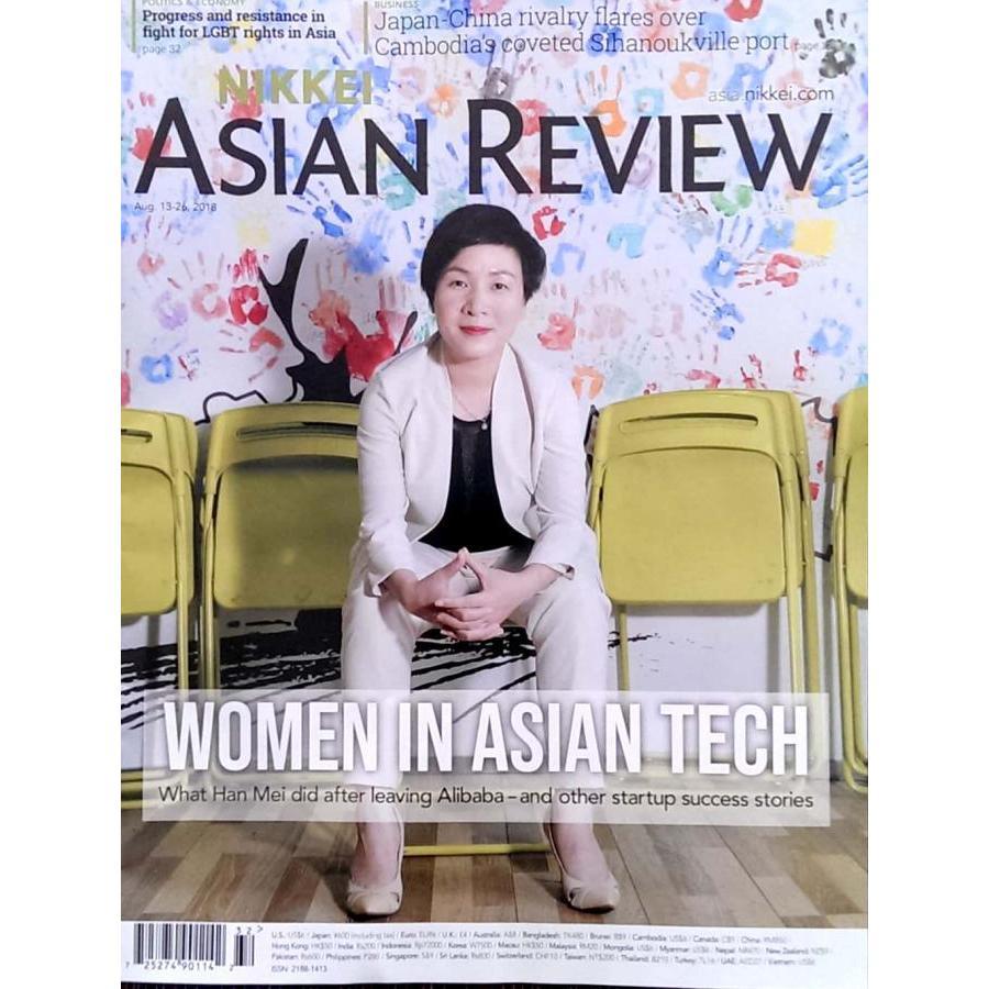 Nikkei Asian Review: Women In Asian Tech - 32