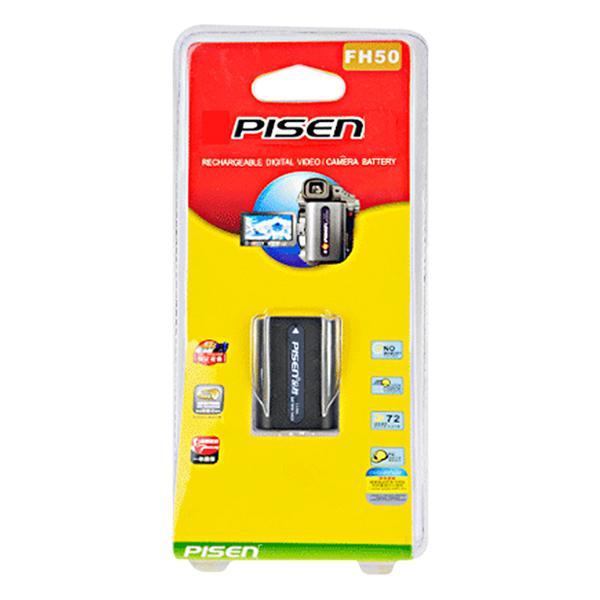 Pin Pisen FH50 (Đen) - Hàng Nhập Khẩu