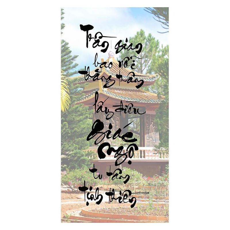 Tranh Thư Pháp Chữ Ngô 2585 (30 x 60 cm)