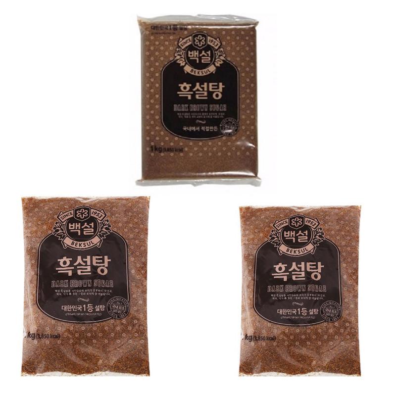 Combo 3 Gói Đường Nâu Đen CJ Hàn Quốc 1kg - Đường Dark Brown