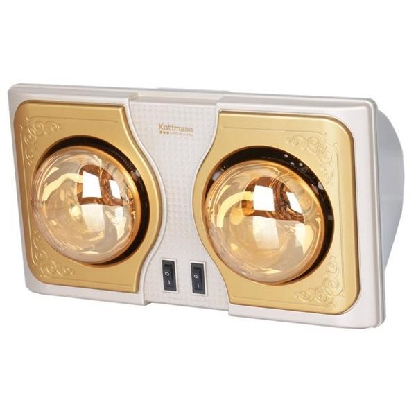 Đèn sưởi Hans Kottmann 2 bóng vàng K2BH