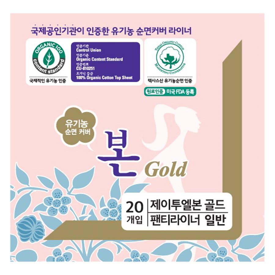 Băng Vệ Sinh Hữu Cơ Hàng Ngày Gold Bon (20 Miếng)