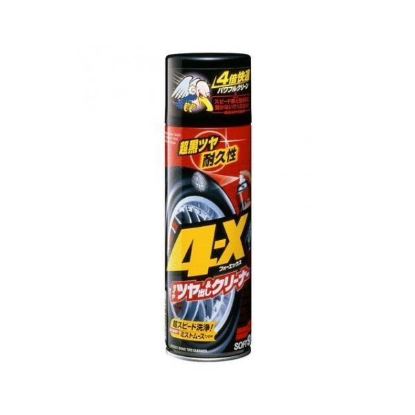 Chai xịt đen bóng lốp xe 4x Tire Cleaner L-14   Soft99