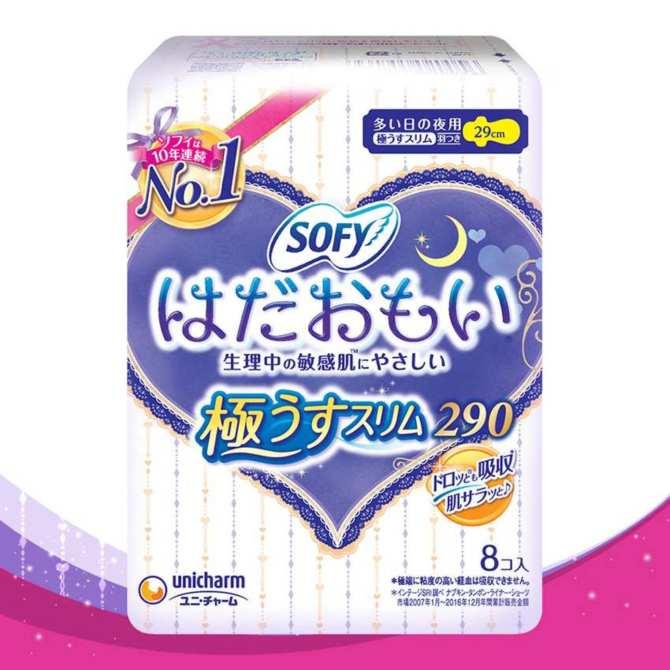 Băng Vệ Sinh Siêu Mềm Mỏng Diana Sofy Skin Comfort Ultra Thin Có Cánh 29cm (Gói 8 Miếng)