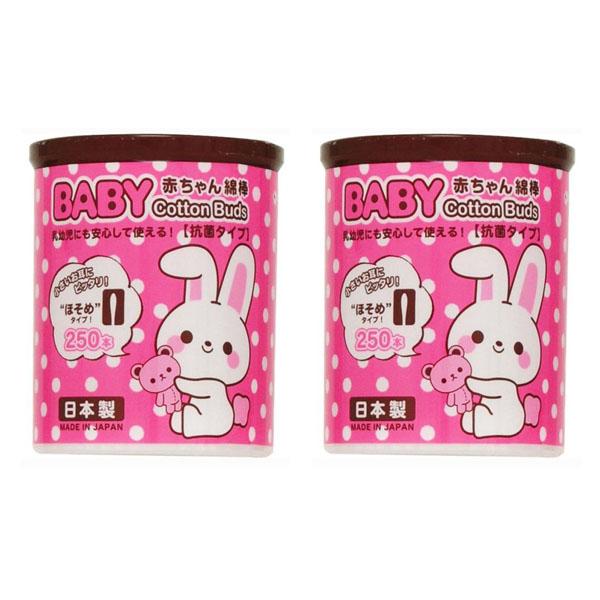 Combo 2 hộp 250 bông ngoáy tai kháng khuẩn cao cấp cho bé nội địa Nhật Bản