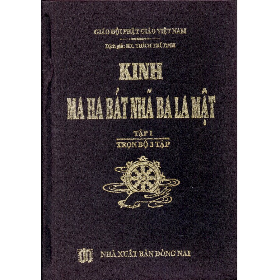 Combo 3 quyển Kinh Ma Ha Bát Nhã Ba La Mật