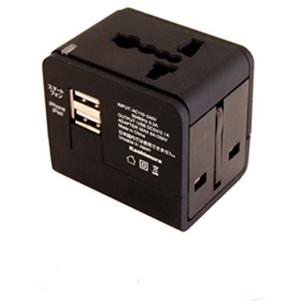 Bộ Adapter Sạc Du Lịch 2 x USB 2.1A Kashimura WP-87
