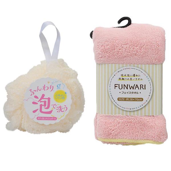 Combo Bông tắm tạo bọt + Khăn tắm Microfilber nội địa Nhật Bản