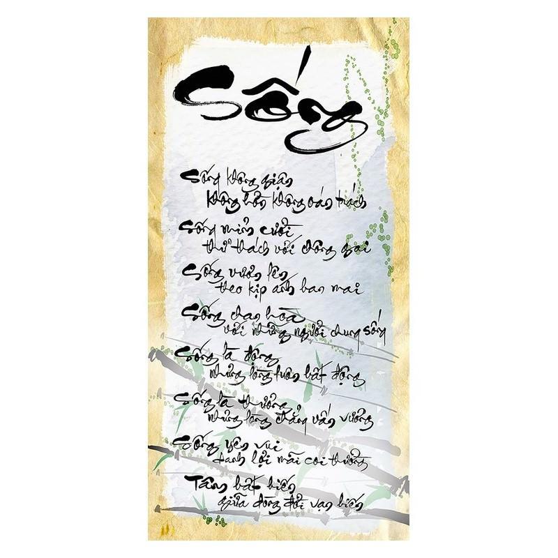 Tranh Thư Pháp Chữ Sống 2591 (30 x 60 cm)