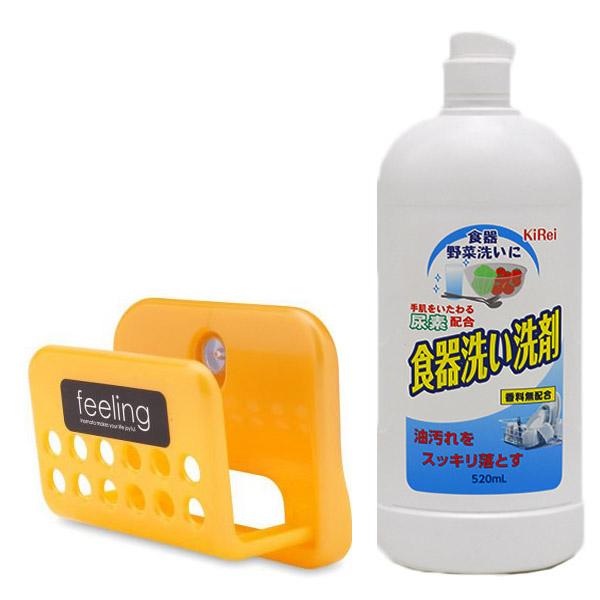 Combo giá đựng miếng cọ vệ sinh nhà bếp Feeling + nước rửa bát đậm đặc không mùi 520ml nội địa Nhật Bản