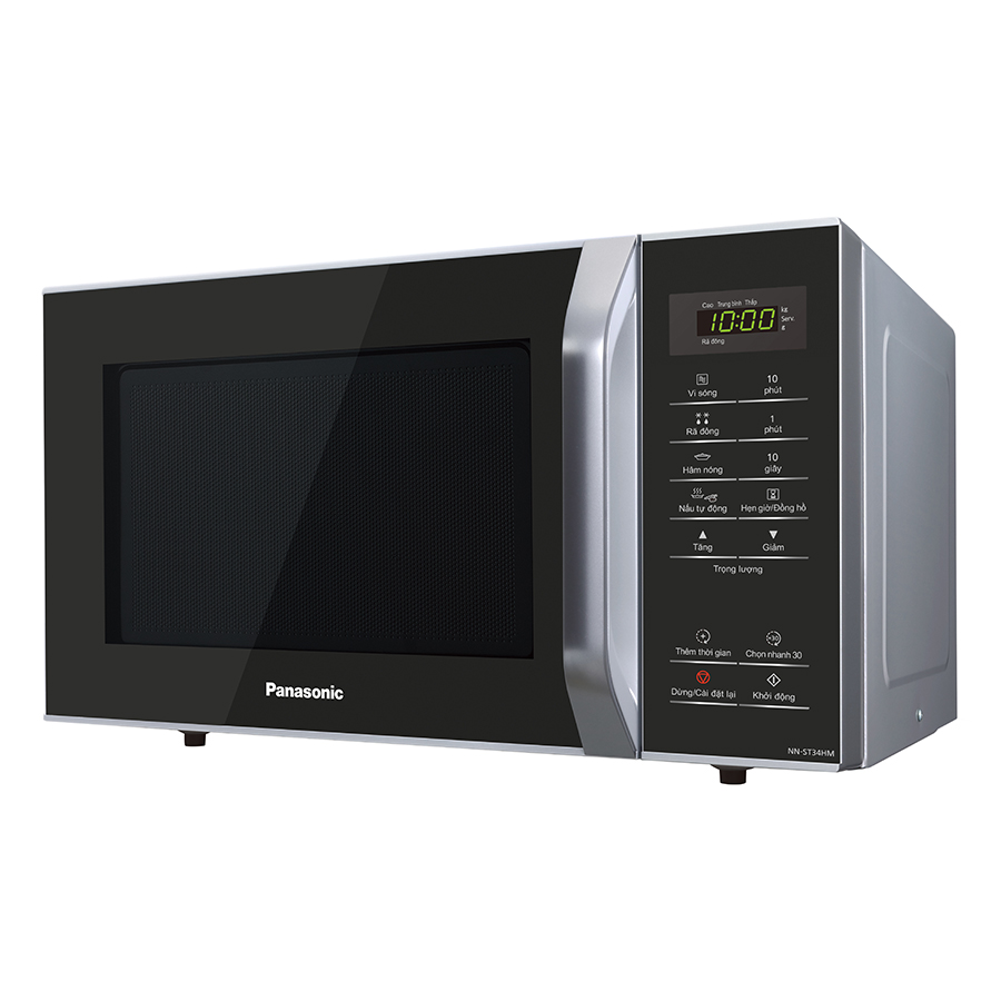 Lò Vi Sóng Panasonic NN-ST34HMYUE (800W) - Đen Xám