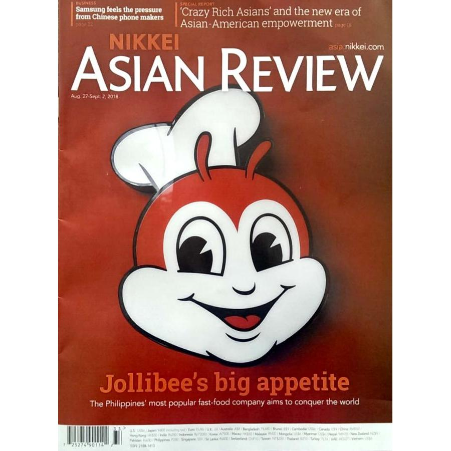 Nikkei Asian Review: Jollibee's Big Appetite - 33