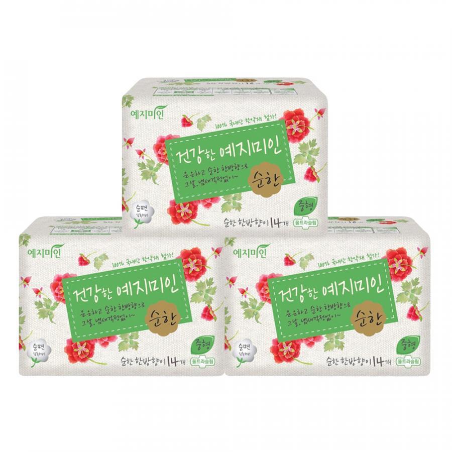 Combo 3 Gói Băng Vệ Sinh Yejimiin Mild Cotton Size L - Tặng 1 Gói Tencel Hàng Ngày 20 Miếng Trị Giá 40.000