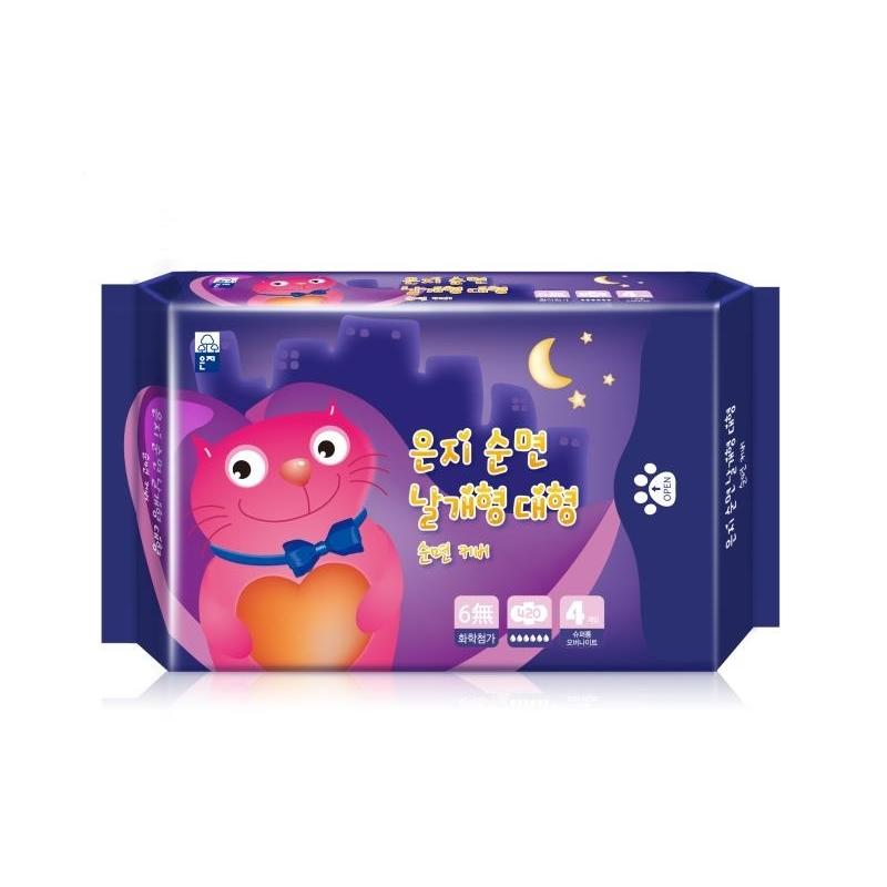 Băng vệ sinh ban đêm có cánh Eunjee Cat Baby Hàn Quốc (4 miếng x 42cm)