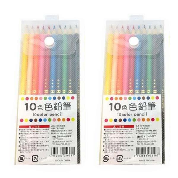 Combo 2 Set 10 bút chì màu nội địa Nhật Bản