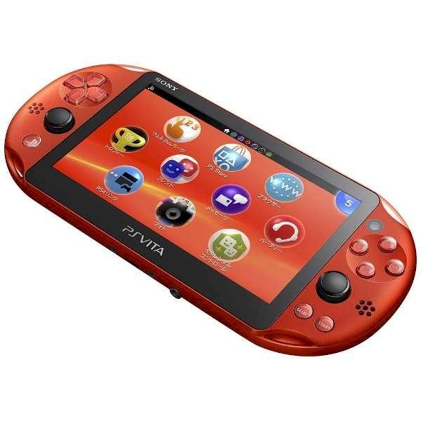 Máy Chơi Game PS Vita Sony ( Màu Đỏ) Kèm Thẻ Nhớ 64GB - Hàng Chính Hãng