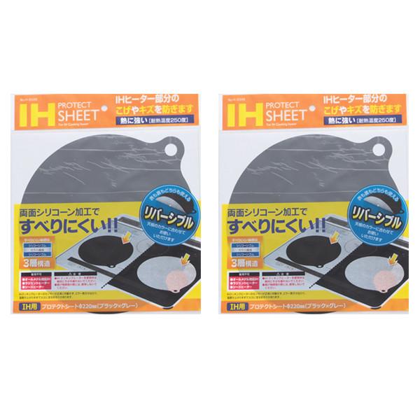 Combo 2 miếng lót silicon chống trầy xước mặt bếp từ nội địa Nhật Bản