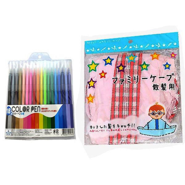 Combo Set 18 bút dạ màu + Áo choàng cắt tóc có khay hứng màu hồng nội địa Nhật Bản