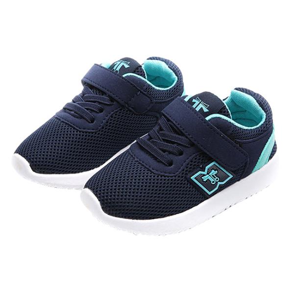 Giày Thể Thao Mắt Lưới Cho Bé Trai GB07 (1 - 5 Tuổi) - Xanh