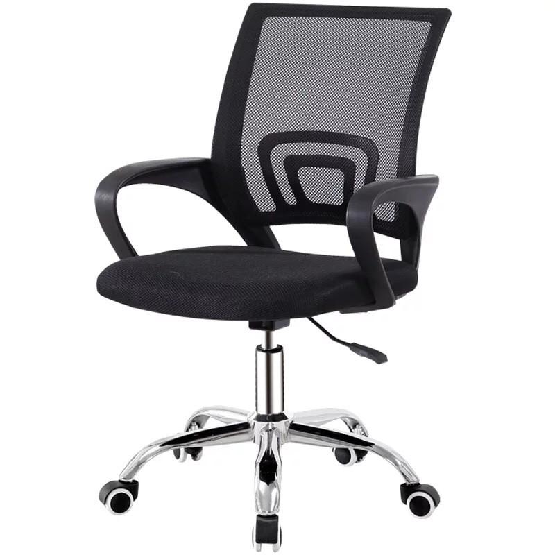 Ghế xoay văn phòng mẫu mới cao cấp Tâm house GX001 Đen