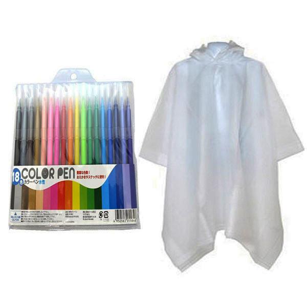 Combo Set 18 bút dạ màu + Áo mưa siêu nhẹ cho bé nội địa Nhật Bản