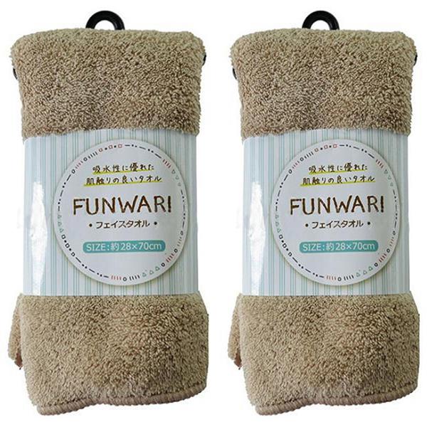 Combo 2 khăn tắm Microfilber màu nâu nội địa Nhật Bản