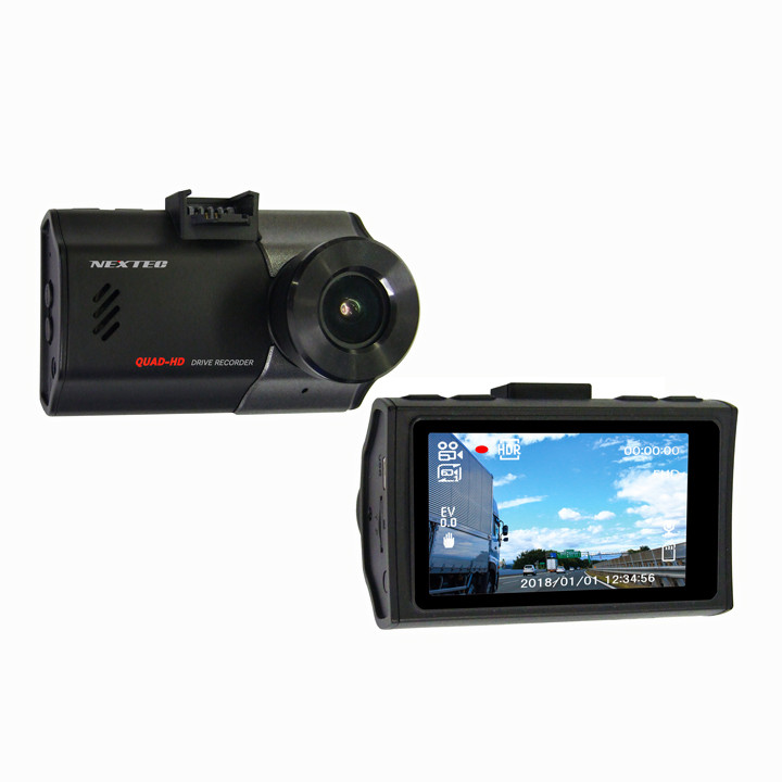 Camera hành trình Nhật Bản NEXTEC cho Ô tô [NX-DR GIGA]