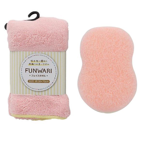 Combo Mút tắm dành cho phụ nữ + Khăn tắm Microfilber nội địa Nhật Bản