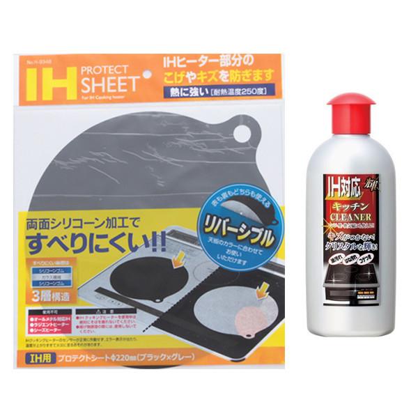 Combo Miếng lót silicon chống trầy xước mặt bếp từ + Dung dịch tẩy rửa vệ sinh bếp từ cao cấp 300g nội địa...