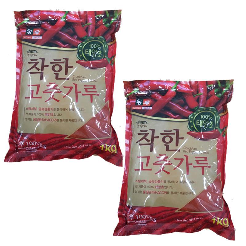Combo 2 Gói Ớt Bột Mịn Hàn Quốc Nong Woo Chackhan (1Kg/Gói) - Chuyên Làm Kim Chi
