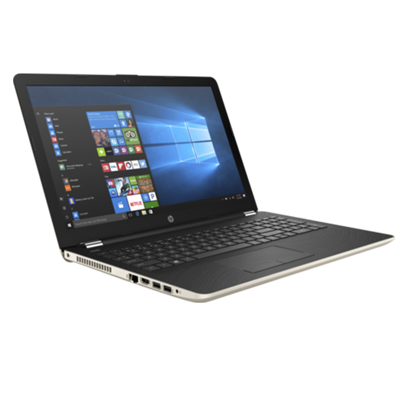 Laptop HP 15-BS573TU 2JQ70PA - Core i5 7200U (15.6 inch) (Vàng)