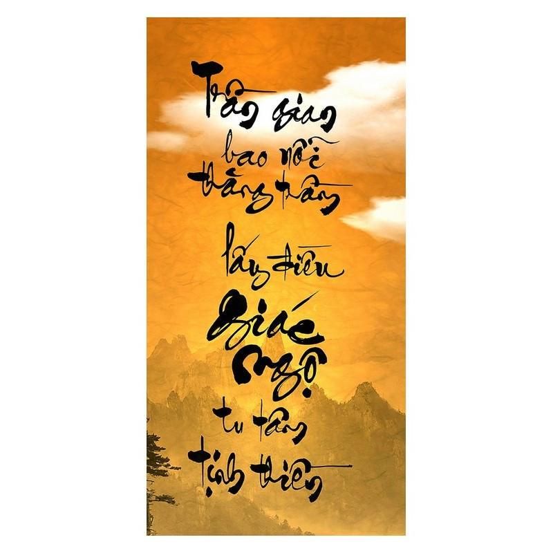 Tranh Thư Pháp Chữ Ngô 2586 (30 x 60 cm)