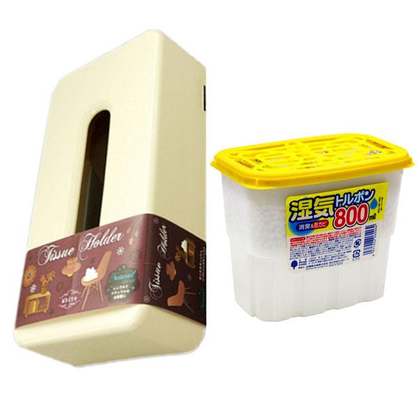 Combo hộp đựng khăn giấy hình chữ nhật màu be + hộp hút ẩm 800ml nội địa Nhật Bản