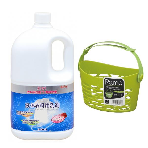 Combo nước giặt xả KiRei 2in1 hương hoa hồng 1800ml + giỏ nhựa phơi đồ - Xanh lá nội địa Nhật Bản