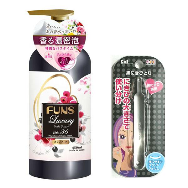 Combo sữa tắm làm sáng da hương hoa quả + dụng cụ nặn mụn hai đầu Nhật Bản