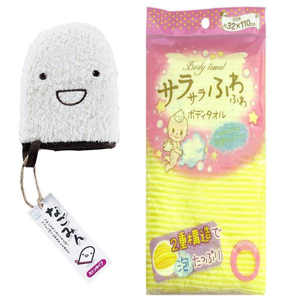 Combo găng tay tắm bé cao cấp 100% cotton + khăn tắm cotton mềm mịn cho bé nội địa Nhật Bản