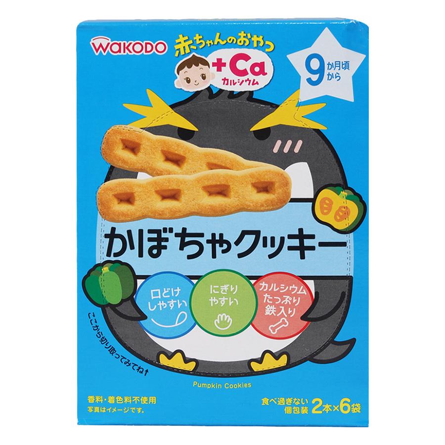 Bánh Quy Bí Ngô Wakodo AO10 (58g)